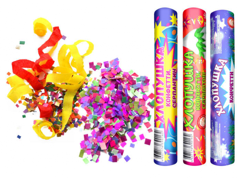 Хлопушка конфетти- серпантин 200мм 1шт