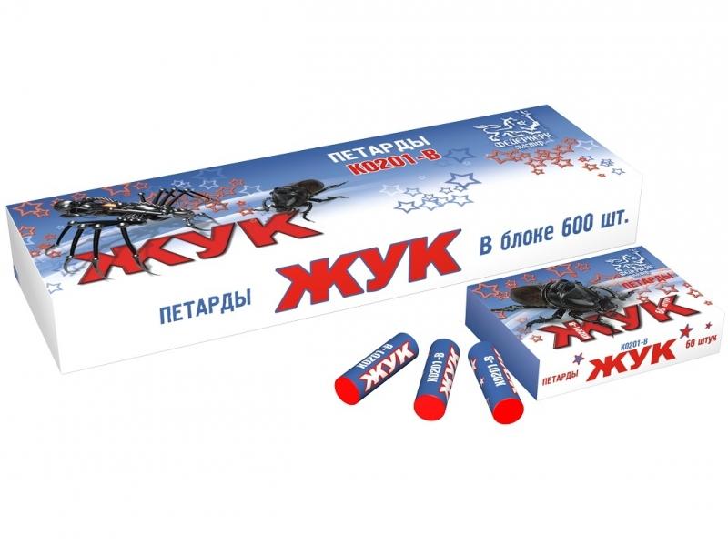 K0201B Жук пачка 60шт
