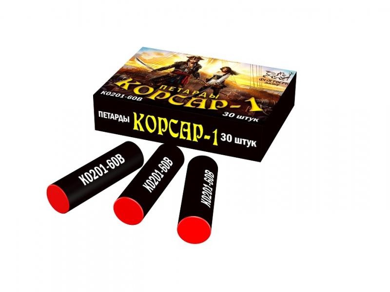 K0201С Корсар-1 пачка 30шт