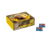 K0201-10 Корсар-1 пачка 10шт