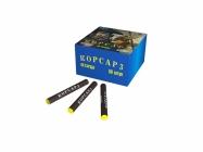 K0203 Корсар-3 пачка 50шт